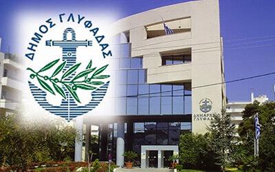 Αποφράξεις αποχετεύσεων στον Δήμο Γλυφάδας